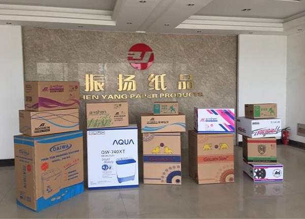 连云港纸箱厂家